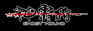 Ghost Hound Logo